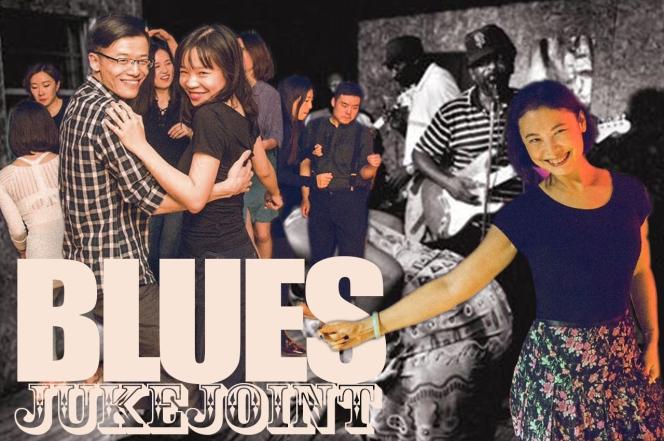 bluesaniie.jpg