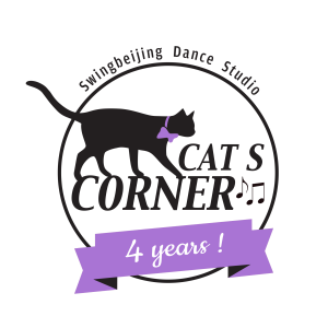 猫角 4周年 紫色 副本